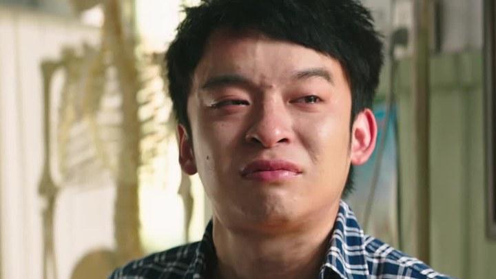 脱单告急 片段2:男儿泪 (中文字幕)