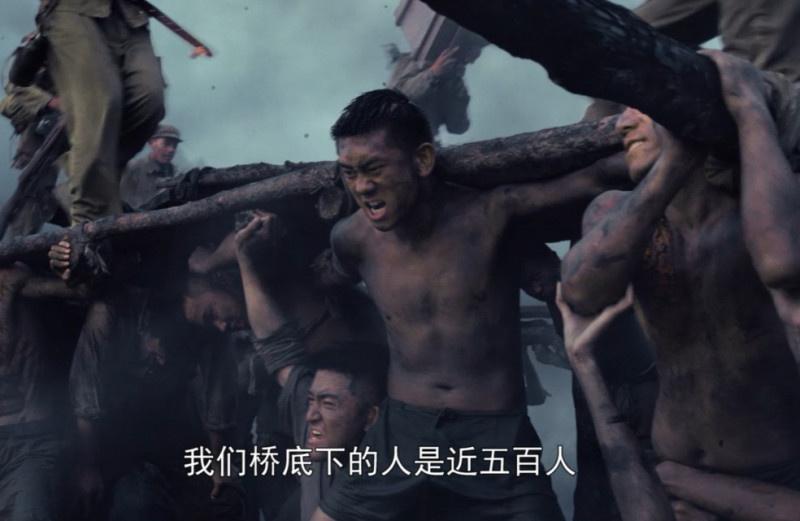"""电影《金刚川》""""以心筑桥""""幕后特辑"""