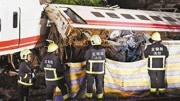 目前已致18人死亡 受伤人数上升至187人