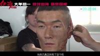 """《红海行动》""""特效化妆""""特辑 主演定制受伤妆容呈现战争残酷"""