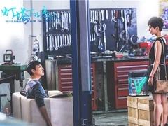 《灯塔下的恋人》曝主题曲MV