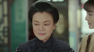 《娘道》隆太太历经千辛万苦终回到隆家 物是人非事事休啊