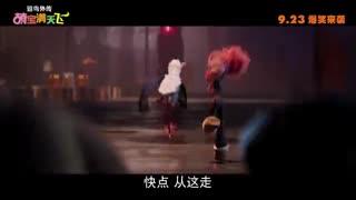 《逗鸟外传:萌宝满天飞》 片花3