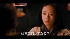 台北飘雪 日本版预告片