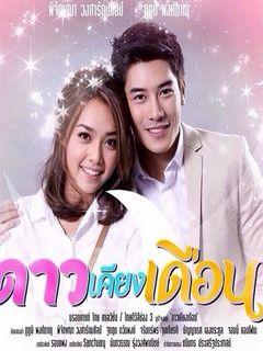 主演 马克 普林 蓝妮 卡彭 -2014泰国偶像电视剧大全 2014泰国偶像电