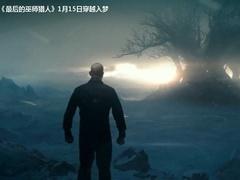 """《最后的巫师猎人》曝""""世界观""""制作特辑"""
