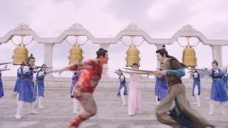 蜀山战纪2踏火行歌第17集精彩片段1522943394652
