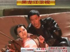 《飞虎神鹰》黑龙江卫视版拍摄花絮