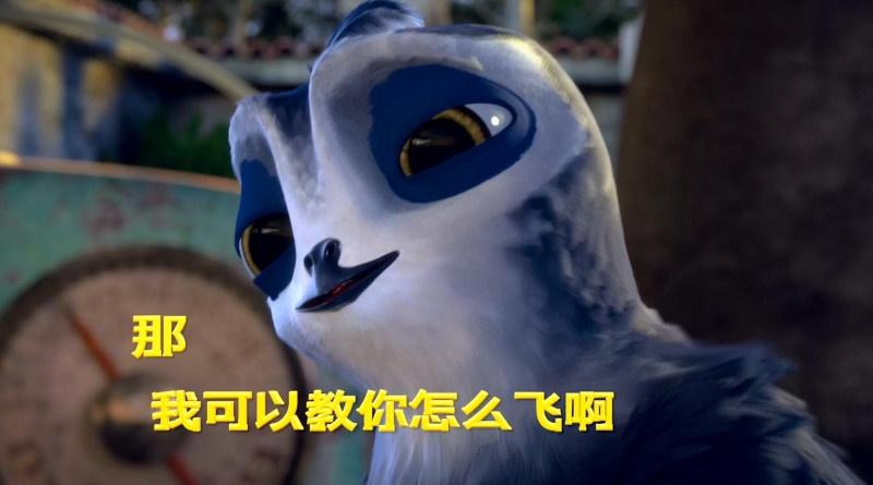 """《尼斯大冒险》""""落跑飞鸡""""片段"""