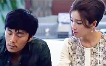 《234说爱你》角色版预告片之王丹莉
