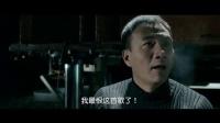 吴京演反派,这个下场最惨,渣都不剩