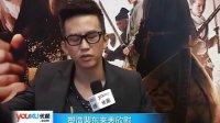 专访邓超,揭秘幕后删戏