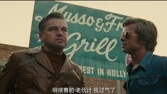 好莱坞往事 中国定档预告
