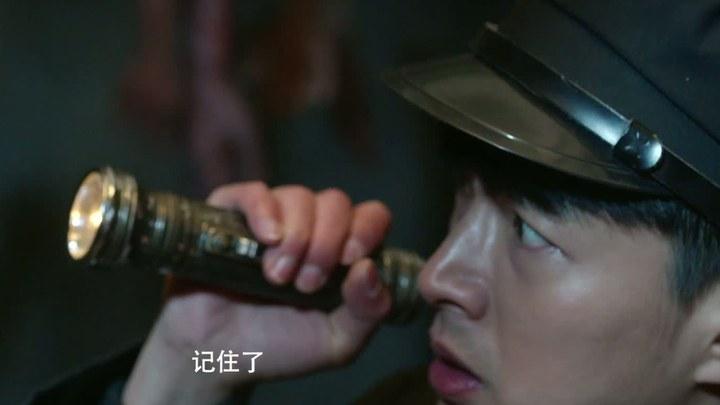 红髅 预告片2 (中文字幕)