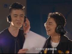 《林子大了》剧情版MV