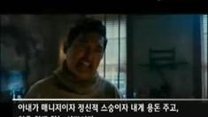七龙珠 韩国电视台播放片段