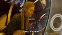 《银河护卫队2》反派boss竟是这个鬼,难怪遭星爵嫌弃