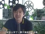 第五段:彭磊:表演大学问 找演员有妙招
