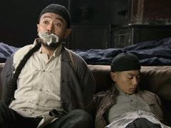 铁血兄弟-7:真假革命党傻傻分不清