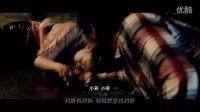《倾城之泪》主题曲 MV