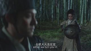 沈炼与神秘女子在林间追逐 沈炼一对多打得赢吗?