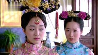 妃子才是宫斗王者啊,诬陷皇后,孝庄皇上都被瞒过了#多情江山