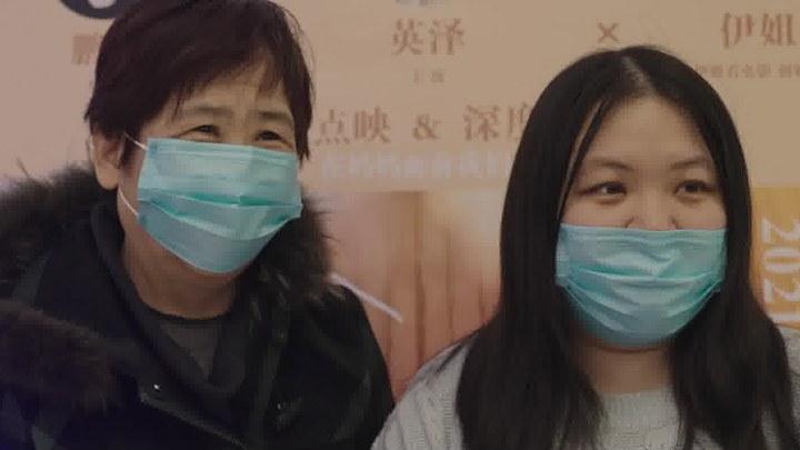又见奈良 花絮2:母女场口碑特辑 (中文字幕)
