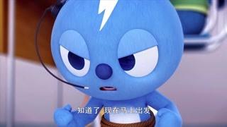 迷你特工队X 出发 迷你特工队X战甲 精华版