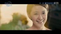 意外的恋爱时光 片段2:彩蛋之两小无猜 (中文字幕)