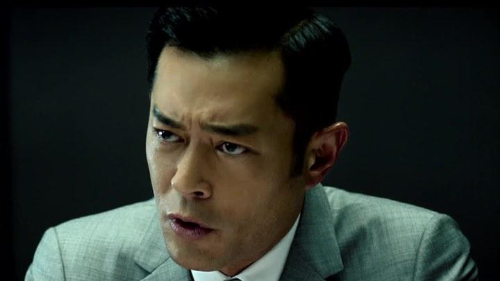 反贪风暴3 片段4:双雄对峙 (中文字幕)