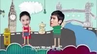 """群星齐跳""""年度转运舞""""《一路惊喜》宣传曲MV"""