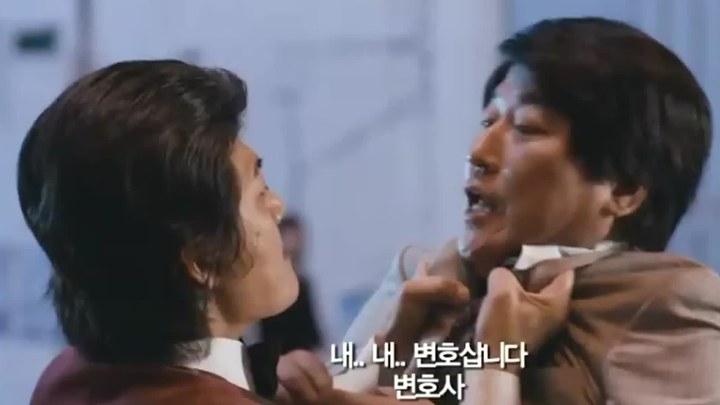 辩护人 韩国预告片3