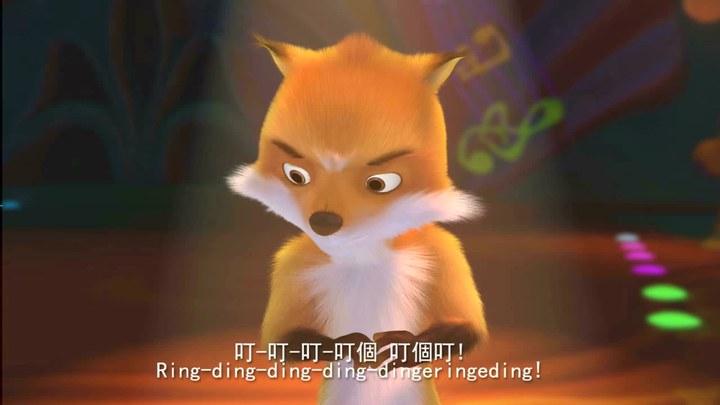 兔子镇的火狐狸 MV:《狐狸叫》 (中文字幕)