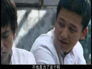 《唐山大地震》片花 元妮奔波找女儿