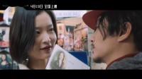 """""""说散就散""""后又一走心金曲,《如影随心》MV发布陈晓杜鹃揭爱情本质"""