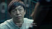 记忆大师 2-渣男断指求复合暴打许玮甯