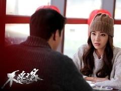 《不速之客》曝主题曲《不语》MV