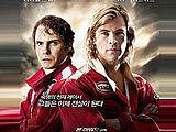 《极速风流》全球首映  再现七十年代F1赛场