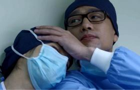 产科医生-21:佟丽娅王耀庆朦胧暧昧