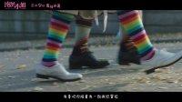 泡芙小姐(推广曲《泡芙宣言》MV)