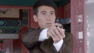 地下只放着一把狙击枪,而特务刘权已经不知所踪!