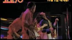 摇滚七十年代 音乐片花