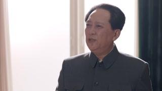 《换了人间》毛主席增订第一个五年计划 我们需要大量经济人才