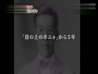 宫崎骏《起风了》加长版预告