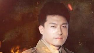 《怒江之战》片花 孙艺洲篇