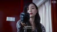 张静初变身中国版金福南《蜜月酒店杀人事件》秘密版预告