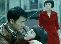 《心中有鬼》范冰冰片段 红衣惊魂上演暧昧人鬼恋