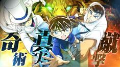 名侦探柯南:绀青之拳 主题曲预告