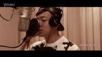 《全城通缉》主题曲MV《能不能》