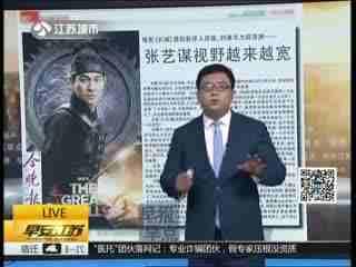 电影《长城》遭影评人质疑 刘德华力挺张艺谋视野越来越宽